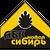 АБК Новая Сибирь