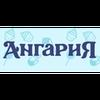 Ангария