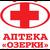 """Аптека """"Озерки"""""""