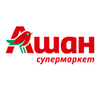 Ашан супермаркет