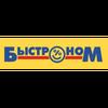 Быстроном Томск