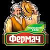 Фермач