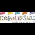 Карапузик