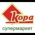 Кора супермаркет