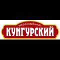Кунгурский