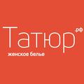 Магазин Белья Татюр