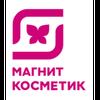 Магнит-Косметик
