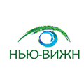 медицинский центр клиника НЬЮ-ВИЖН