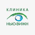 Медицинский центр НЬЮ-ВИЖН
