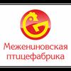 Межениновская птицефабрика
