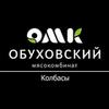 Мясная Лавка (Обуховский МК)