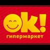 ОК! Гипермаркет