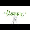 Олония