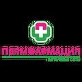 Пермфармация