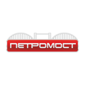 Петромост