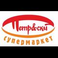Петровский супермаркет