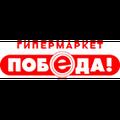 Победа гипермаркет