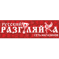Русский Разгуляй