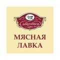 Сибирские колбасы