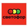 Светофор Пермский край