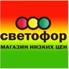 Светофор Рязань