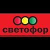 Светофор Волжский
