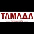 Тамада