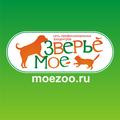 Зверье Мое. Сеть профессиональных зооцентров